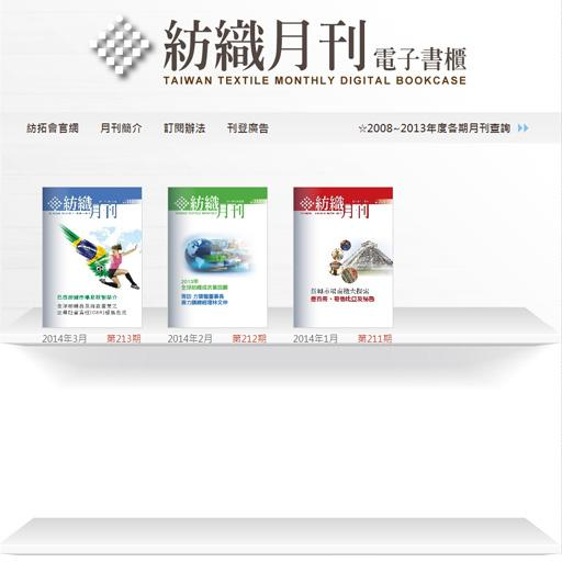 textiles_ebook