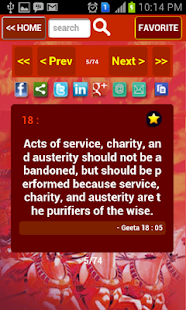 Geeta Verses- screenshot thumbnail