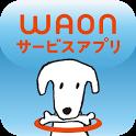 WAONサービスアプリ icon