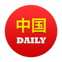 Chinese Khmer Daily Words icon