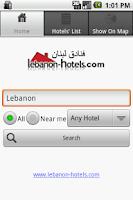 Screenshot of Hotels in Beirut Lebanon