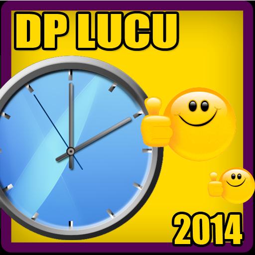 DP Lucu 2014 LOGO-APP點子