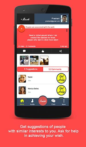 玩社交App|USHER:分享,相约,聊天,帮助免費|APP試玩