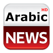 Arabic News HD