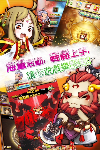 【免費角色扮演App】LINE Q卡西遊-APP點子