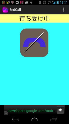 Android - TuneIn Radio