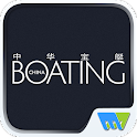 China Boating | 中华宝艇 icon