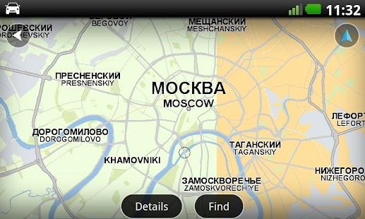 TomTom Russia-Baltics-Finland - screenshot thumbnail