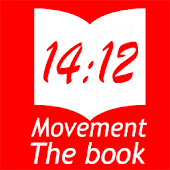 The 1412 Movement Book