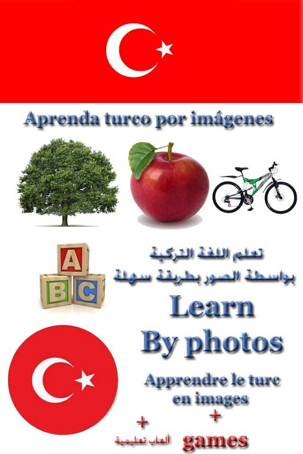 how to learn turkish language easily