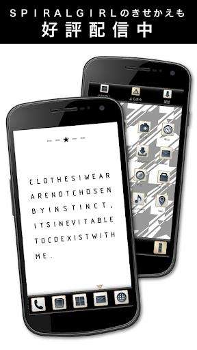 個人化必備免費app推薦|Spiral Girl Widget線上免付費app下載|3C達人阿輝的APP
