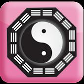 Phong Thủy - Kinh Dịch