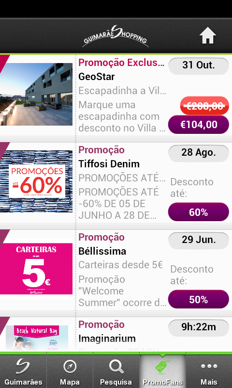GuimarãeShopping- screenshot