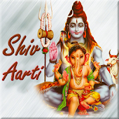Shiv Aarti - Audio & Lyrics