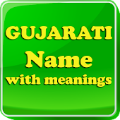 Gujarati Baby Names & Meaning