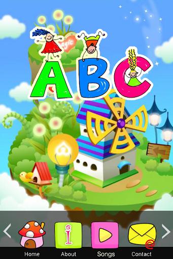 ABC童裝
