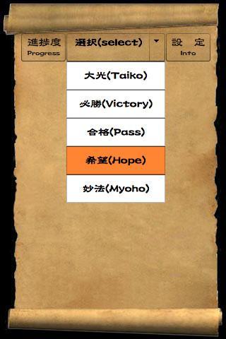 【免費生活App】Daimokuhyo-APP點子