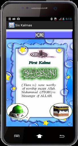 6 Kalmas在伊斯蘭教