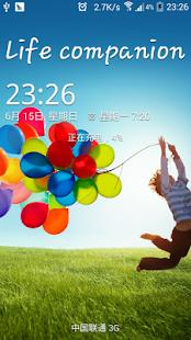 Galaxy S4 鎖屏