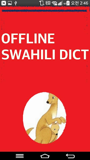 OFFLINE SWAHILI DICTIONARY