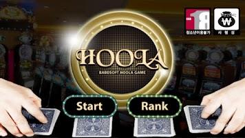 Screenshot of 훌라훌라(카드게임)