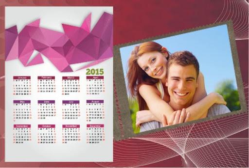2015 日曆相框