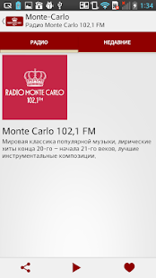 Радио Monte-Carlo- screenshot thumbnail