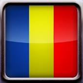 Romanian Vocabulary Quiz