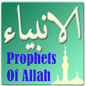 25 Prophets Of God icon