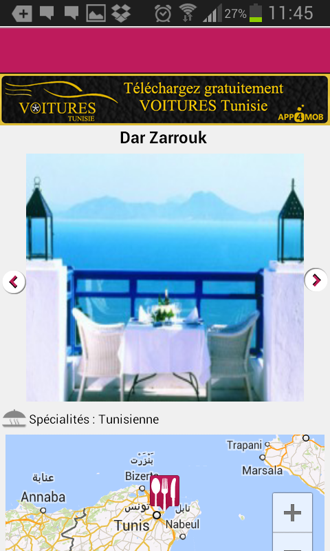 Restaurants Tunisie- screenshot