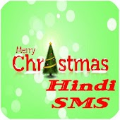 Free Merry Christmas Hindi SMS APK for Windows 8
