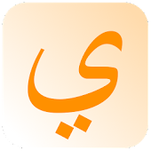 Arabic Lite