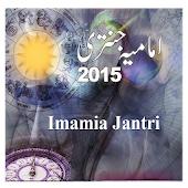 Shia Imamia Jantri 2015 Urdu
