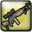 Gun Ringtone Sounds icon