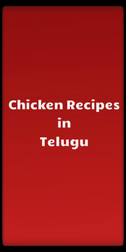Chicken Recipes in Telugu