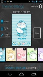 Molang IceCream Blue Atom screenshot 4