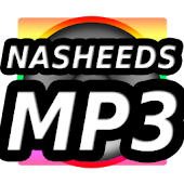 Arabic Nasheeds Collection v2
