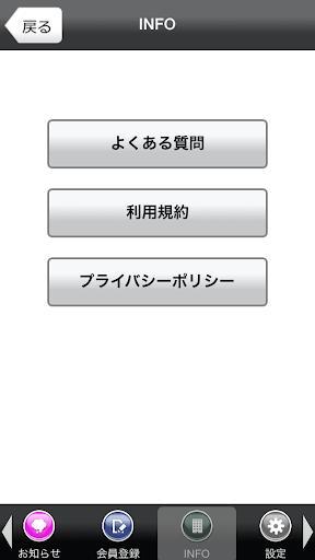 免費生活App|侘びすけ|阿達玩APP