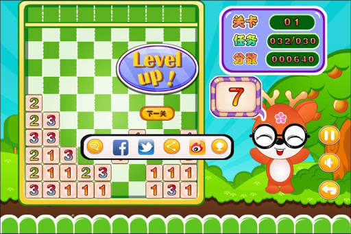儿童益智数学挑战-免费的数学游戏 快告诉我谁的数学是最好的