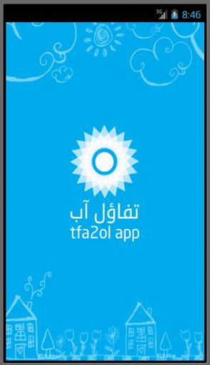 Tfa2ol App