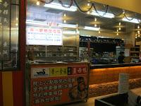 帝一碳燒薑母鴨,南台中分店