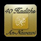 40 hadiths (An-Nawawi) icon