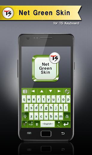 Net Green for TS keyboard