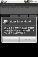 Screenshot of stone for Android