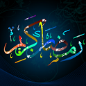Ramadan 3D Live Wallpaper icon