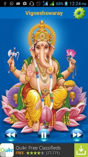 Indian God Mantra