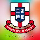 东华三院 icon