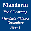 Mandarin Vocabulary (Album 3) logo