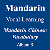 Mandarin Vocabulary (Album 3)