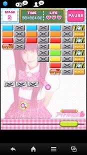 ブロッククラッシュ チームI for GREE- screenshot thumbnail